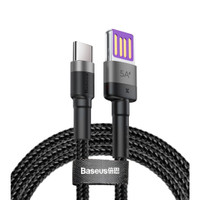 Baseus 5A Cafule HW QC Cable Black - 1m