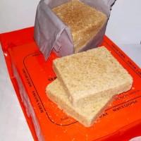Harga ransum makanan darurat | antitipu.com