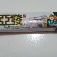 Kopi Ah Huat Hazelnut 1 Pcs