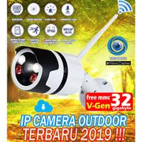 PAKET CCTV WIRELESS / KAMERA IP / PAKET CCTV / IP CAM / CCTV