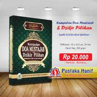 Buku Saku Kumpulan Doa Mustajab & Dzikir Pilihan (Hisnul Muslim)