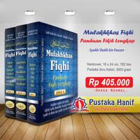 Buku Mulakhos Fiqih - Panduan Fikih Lengkap 3 Jilid