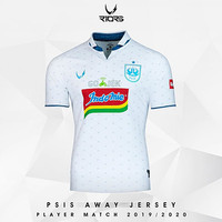 Jersey Original PSIS Semarang Away 2019 2020 Player Match