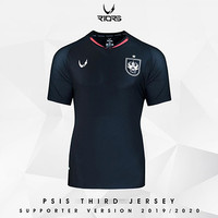 Jersey Original PSIS Semarang Third 2019 2020 Supporter Version