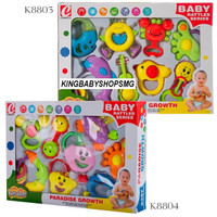 Paradise Growth Baby Rattle Series