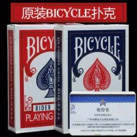TERBARU Gimmick Alat Sulap Kartu Bicycle China Card Deck Magic Trick