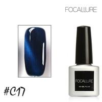 [ C17 ] FOCALLURE UV NAIL GEL - CAT EYES MAGNETIC NAIL GEL