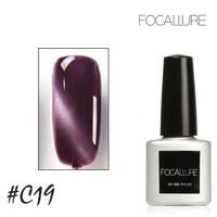 [ C19 ] FOCALLURE UV NAIL GEL - CAT EYES MAGNETIC NAIL GEL