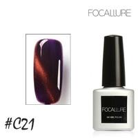 [ C21 ] FOCALLURE UV NAIL GEL - CAT EYES MAGNETIC NAIL GEL