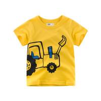 Kids Short Sleeve - Kids T Shirt - Kaos Oblong Pendek (YELLOW DIGGER)