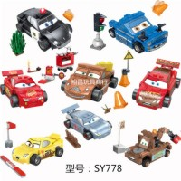 SY 778 Racing Speed Racer Car SY778 lego Cars
