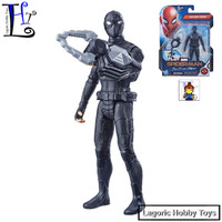 Marvel 6inch Basic Spiderman Stealth Suit [Spider-man FFH] Hasbro