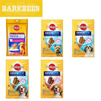 Pedigree Dentastix Dog Treat Pembersih Gigi Denta Stix