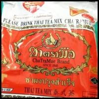 Unit Terbaik Thai Tea Ada Bpom