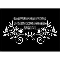 Stiker Kaligrafi Ayat Kursi Ukuran 57 X 117