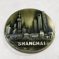 Magnet Kulkas Shanghai Besi B