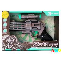 GUN SPACE WEAPON 926A