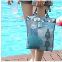 Tas Travel Organizer Bag Tas Piknik Jaring Kosmetik Renang K196