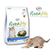 Nutrisource Purevita Grain Free Chicken & Peas Entre 3 kg