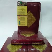Al Quran Mina A6 Jaket Kecil, Alquran Mushaf Tilawah (Non Terjemah)
