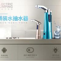 SPECIAL Pompa Galon Elektrik Pompa Air Minum WA-S30B Rechargable
