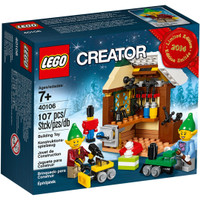 LEGO 40106 - Brick and More - Toy Workshop