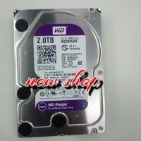 Harga hardisk wd purple 2 | antitipu.com