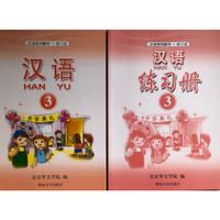 Buku Han Yu Jilid 3 / Hanyu 3 / Buku Mandarin Hanyu 3