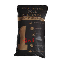 platinum evolution soil media tanam aquascape