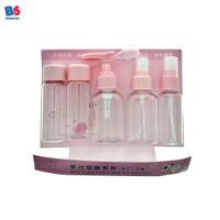 Travel Kit Set Cosmetic 5 Bottle (Pack) | Tas Travel Kosmetik 5 Botol