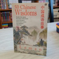 Buku 50 Chinese Wisdoms oleh Leman