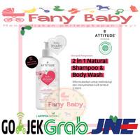 ATTITUDE Baby 2 in 1 Natural Shampoo & Body Wash (473ml)