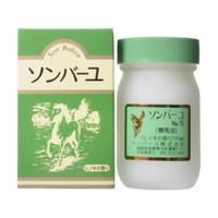 Sonbahyu Horse Oil Hinoki 70 mL Cypress Forest