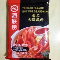 Hai di lao hot pot soup seasoning bumbu steamboat hai di lao