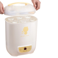 BEAR Baby Bottle Sterilizer Dryer Steril Pengering Botol Susu
