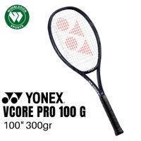 Raket Tenis Yonex Vcore PRO 100 G / Raket Yonex Vcore Pro 100 (300g)