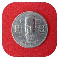 Gambar Uang Koin 100 China Jual Uang Koin Kuno 100 Won Korea Selatan Thn 1973 Kab Bandung