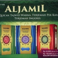 Al Quran AlJamil A4 Besar-Quran Tajwid Warna Terjemah PerKata Inggris