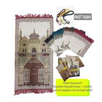Paket2 Souvenir Sajadah Besar + Tasbih parcel aqiqah umroh haji tahlil