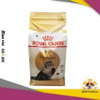 Royal Canin Persian 2 Kg rc persian 30