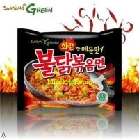 Mie Instan Samyang Hot Chicken Ramen Halal 140gr