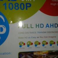 PAKET CCTV 4 CHANEL HIKVISION 2 CAMERA OUTDOOR 2 MEGAPIXEL   HDD