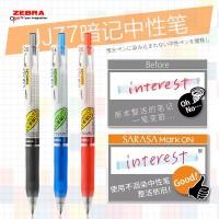 Harga pulpen gel sarasa clip mark on 0 4 0 5 zebra bolpen tinta hitam biru   antitipu.com