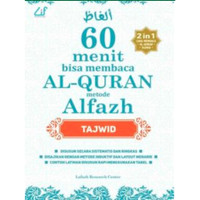 Buku 60 Menit Bisa Baca Al-quran Metode Alfzah