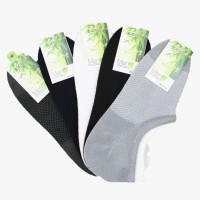 kaos kaki pria serat arang bambu Kaus Kaki Hidden Socks (UNISEX) W05