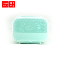 USUPSO Rectangular Double Layer Lunch / Kotak Makan, Tempat Bekal