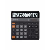 Calculator CASIO DH-20 ORIGINAL