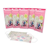 paket hemat Skrineer Gilry 5s Motif 5pack