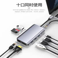 10 in 1 USB Hub for MacBook USB C to HDMI/VGA/RJ45 Type-c USB 3.0 Hub