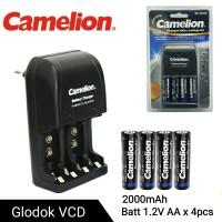Camelion Charger + Battery 2000mAh AA 4pcs Hyper